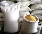 Крупа кукурузная     25 кг