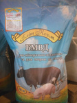 БМВД  для свиней  3,5% - 3% - 2,5%  , 25 кг