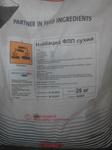 Нойбацид  (подкислитель),  25 кг ,3 кг