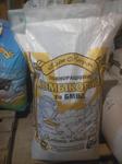 ПК - 3-4   Рост для цыплят кур-несушек , 25 кг